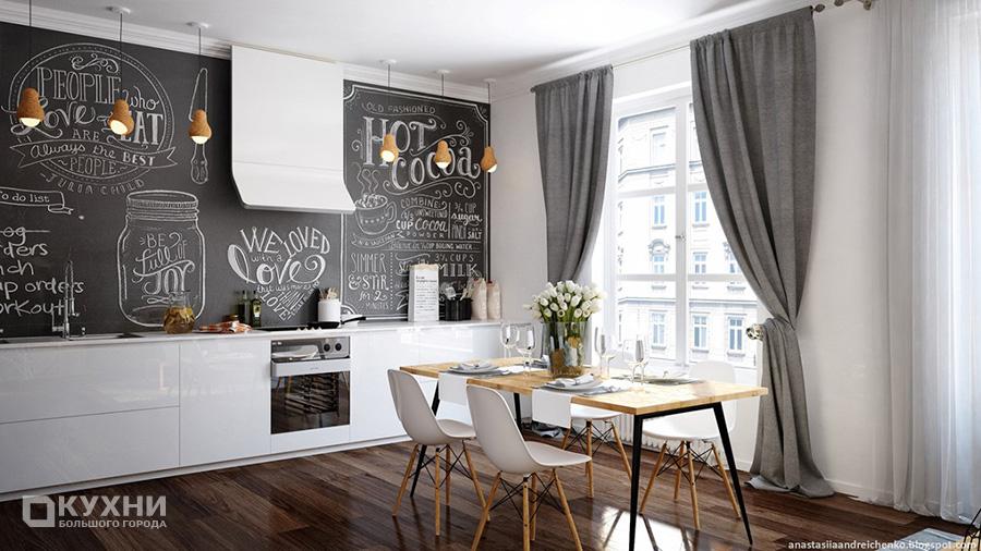 Кухня в скандинавском стиле 17